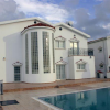 CYPRUS VILLAS